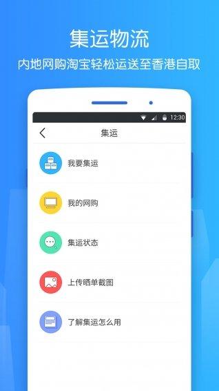 香不香港V1.0.8.4 iPhone版