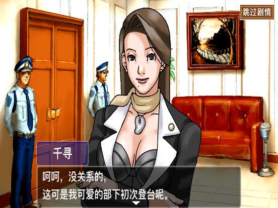 王牌律师V1.0 iOS版