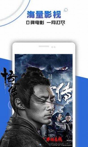 伦理网站_东京热日本伦理视频在线看 v1.0 安卓版 图片预览