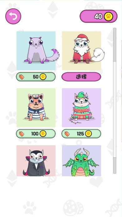 以太猫V1.0 中文版
