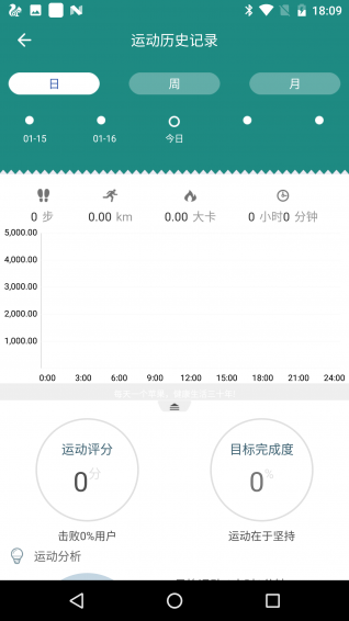 Hero BandV1.1.4 最新版