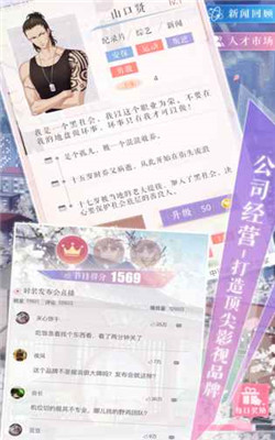 恋与制作人新春礼包获取器V1.0 安卓版