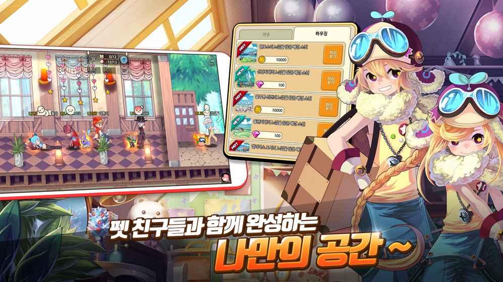 彩虹岛WV1.0 汉化版