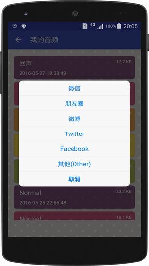 李云龙语音包最新版