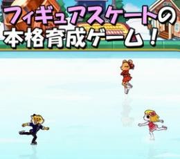 花样滑冰动物2中文手游下载 花样滑冰动物2汉化版下载V1.0.3