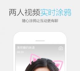 QQ下载|QQ手机安卓版V7.5.0下载