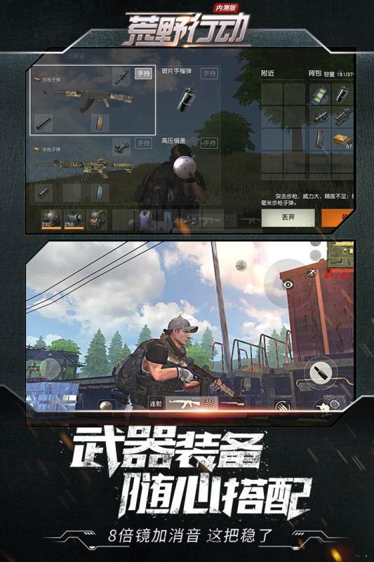 荒野行动PC版Plus新济公活佛辅助工具