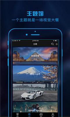 苍苍影院最新深夜福利免费在线观看V1.6 安卓版