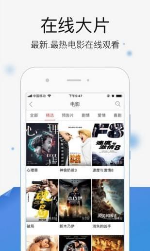 苍苍影院V1.0 iPhone版