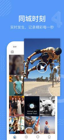 SEEU短视频V4.0.4 苹果版