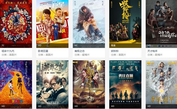 开心影院伦理片中文字V1.0 安卓版