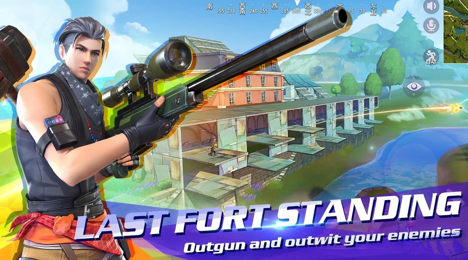 FortCraftV1.0 iOS版