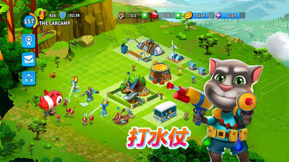 汤姆猫战营V1.5.37 苹果版