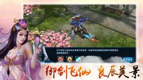 剑侠轩辕录V1.0 安卓版