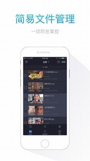 牛牛热成人视频在线看V1.0 安卓版