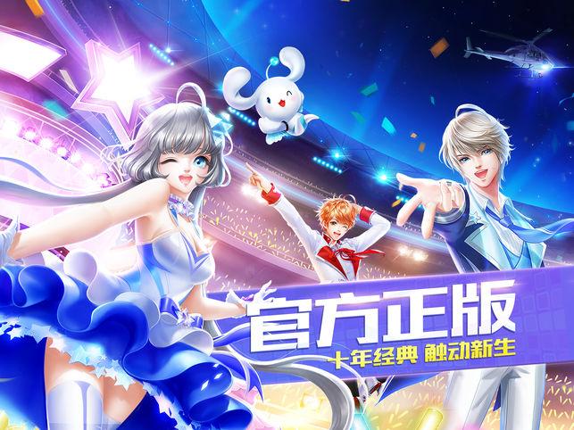 QQ炫舞手游V0.0.7.9 安卓版