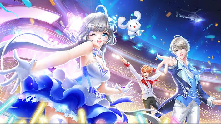 QQ炫舞手游V1.0.4 手机版