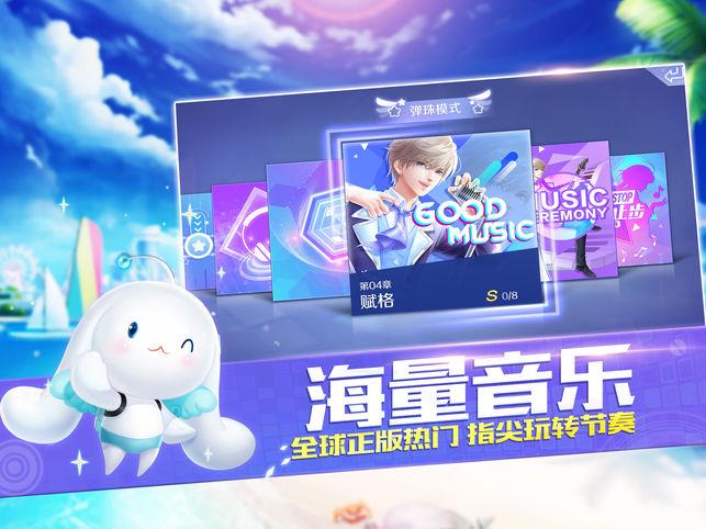 QQ炫舞手游V1.0.5 安卓版