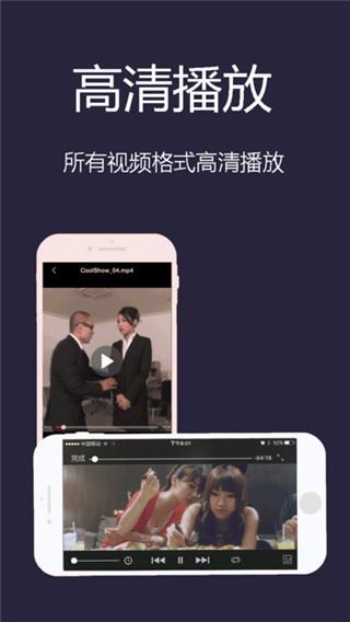 91福利社区V1.0.5 iPhone版