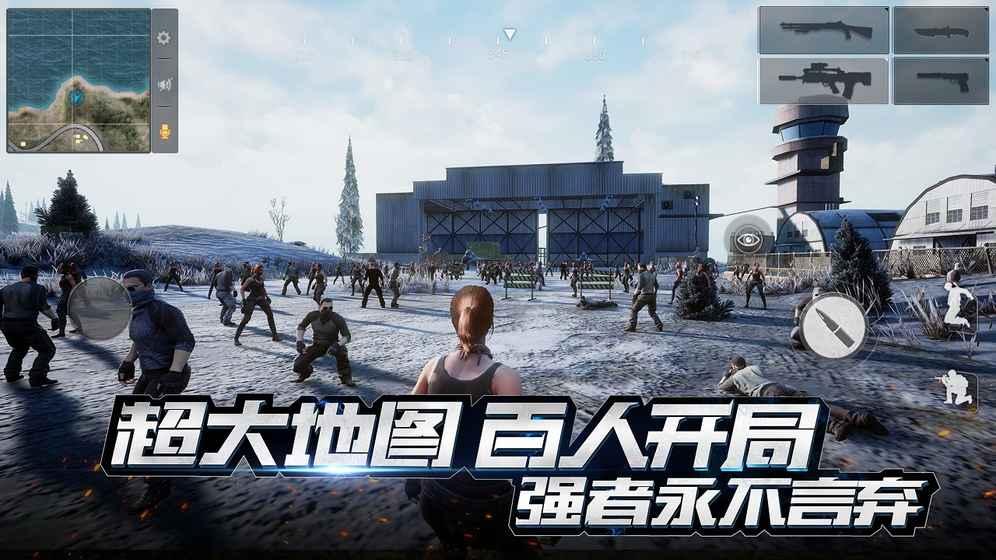 小米枪战:战术革命V1.10.12.119818 正式版