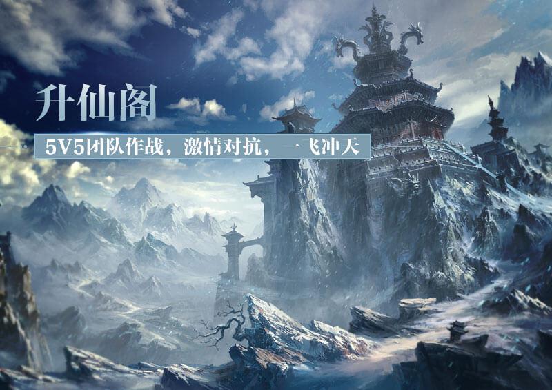 QQ华夏手游V1.1.1 安卓版