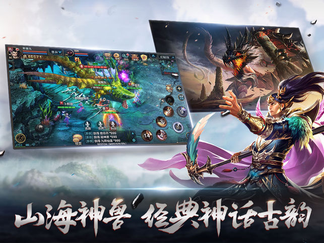 QQ华夏手游斩魂辅助最新版