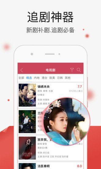 爱威奶(avnight)V1.7.3 iOS极致版