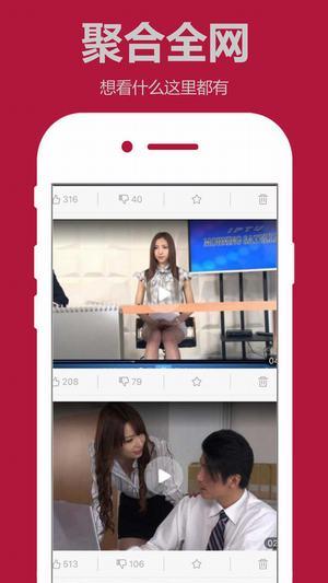 猫咪宅男必备V1.0.7 iOS版