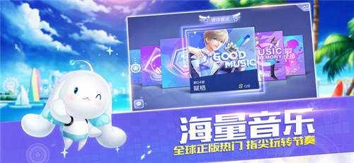 QQ炫舞手游记忆辅助工具V1.0 免费版