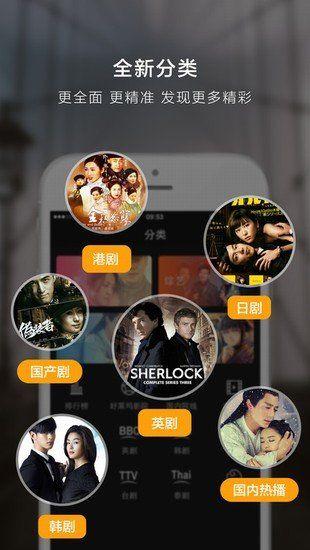 玖玖玖影院V1.0 安卓版