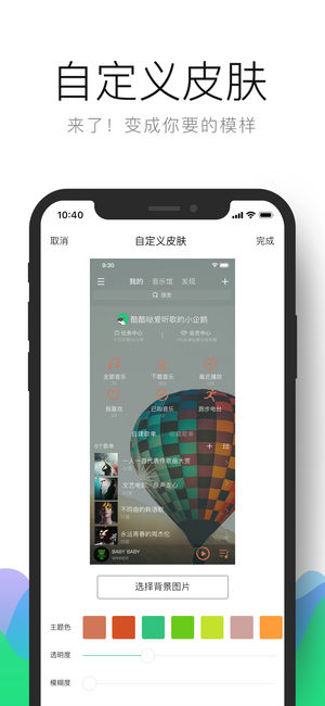 QQ音乐一乐成名答题赚钱入口V8.1 苹果版