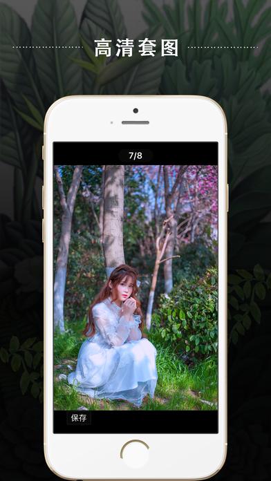 蕾丝猫美媛馆V1.0 安卓版