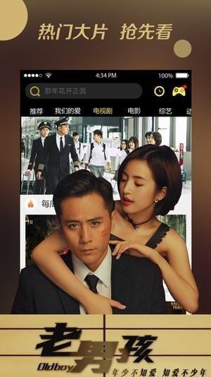 悠久影院YY6042宅男福利资源播放器V1.0 安卓版