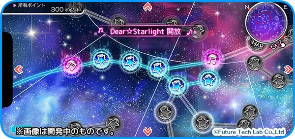 星光连接V1.0 安卓版