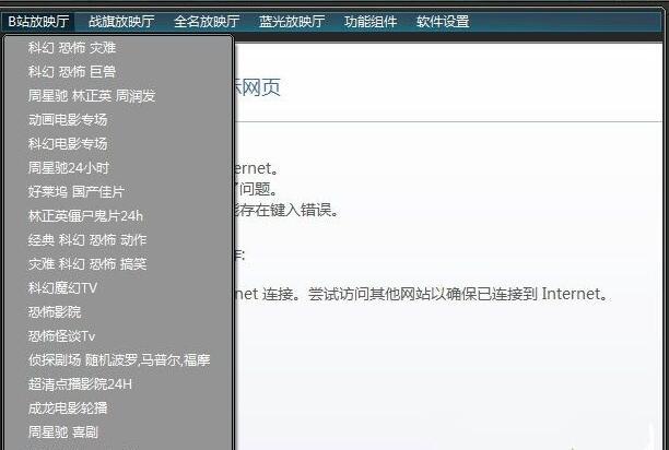 直播放映馆V4.15 最新版