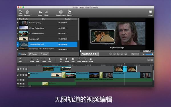 视频编辑大师V2.4.6 Mac版