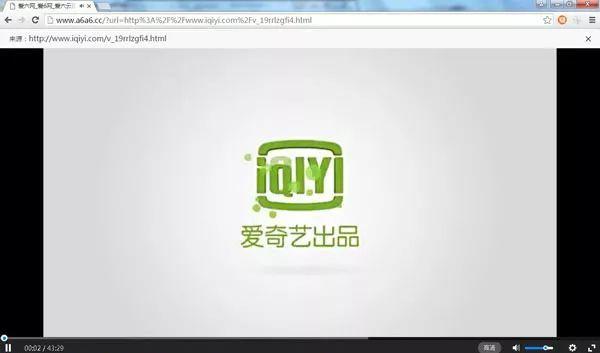 爱奇艺乐视优酷VIP视频播放器v2.2 绿色版