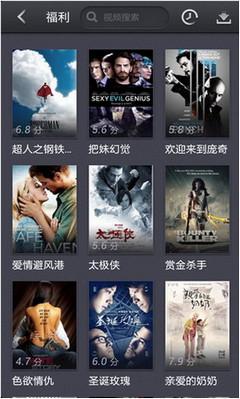 221dd.com四虎影库V1.0 安卓版