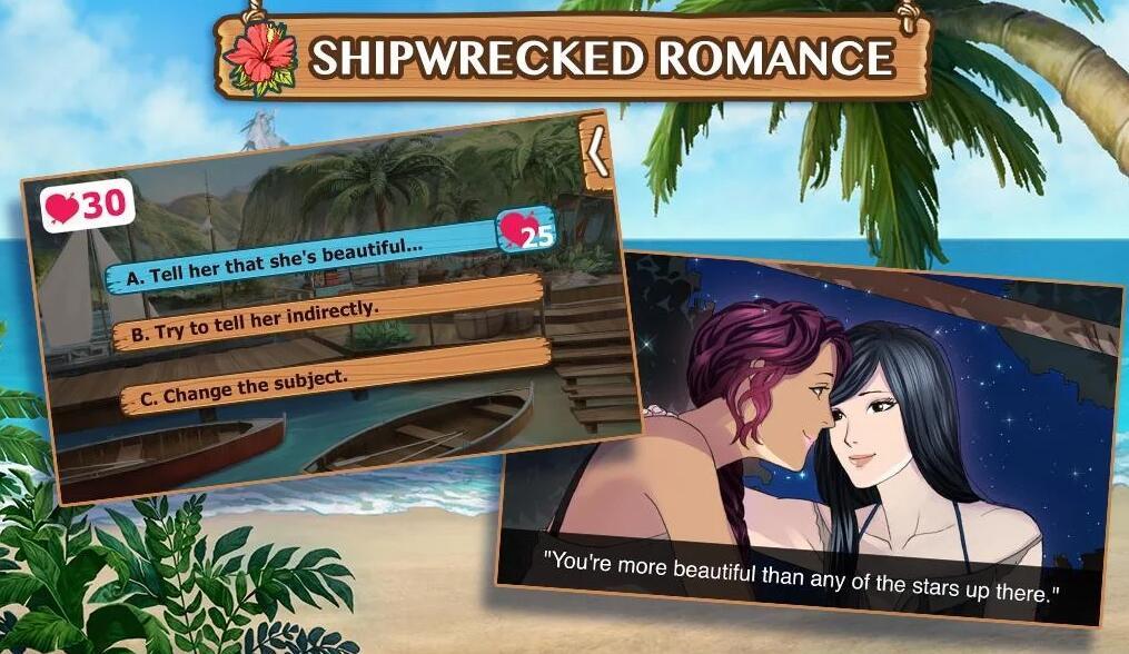 爱来袭:选择你的浪漫V3.9 安卓版