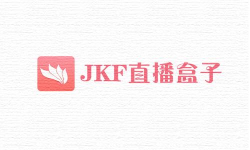 JKF直播盒子