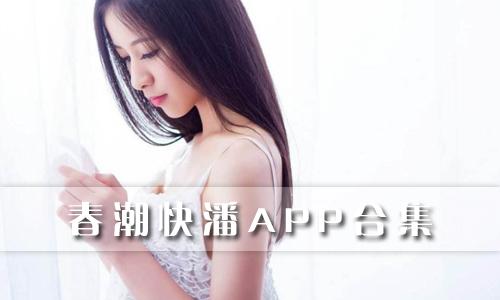 成仁视频�: