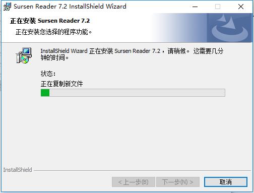 书生阅读器v8.0 最新版