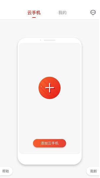红手指最强弹一弹辅助免root挂机上分工具V2.1.59 安卓版
