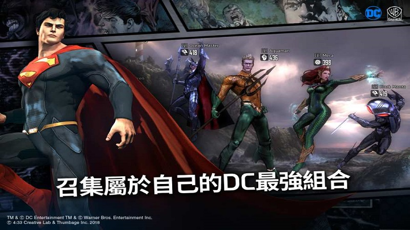 DC火力无限V1.0.64 安卓版