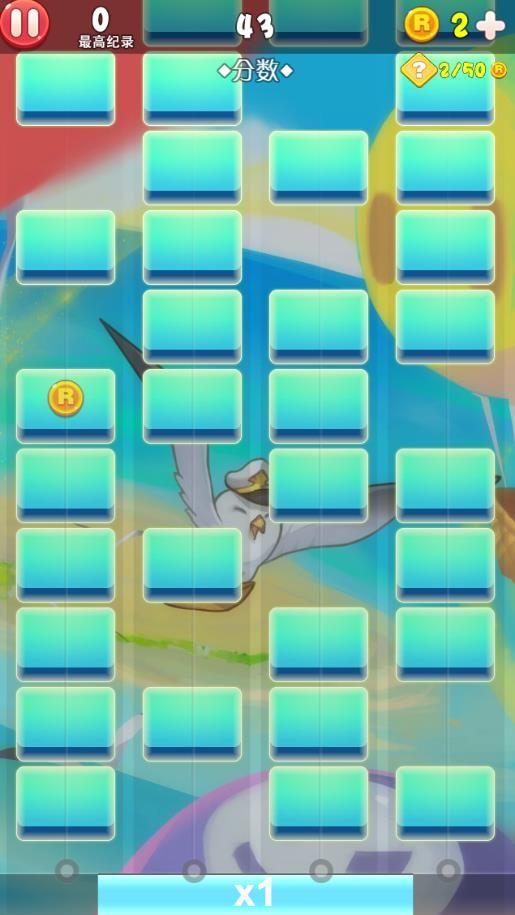 幻想砖块H5