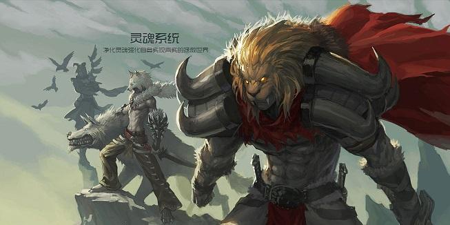 战神之路V1.0 官方版