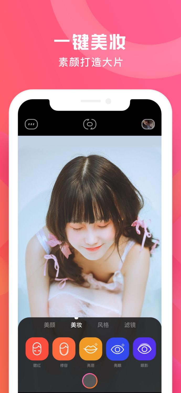 DokiV0.4.1 iPhone版