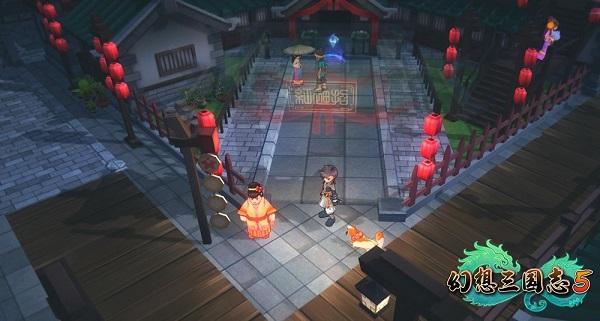 幻想三国志5V1.0.0.1 官方版