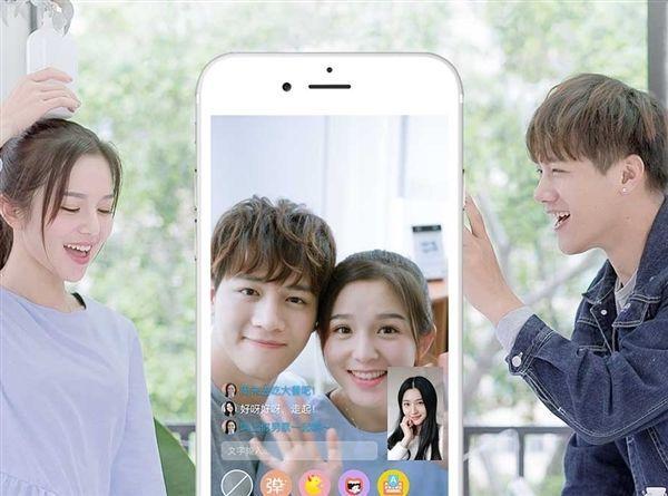 qq口吐弹幕字幕版本V7.5.8 iOS版