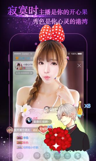 ÁåÀ¼Ö±²¥V1.0 iPhone°æ